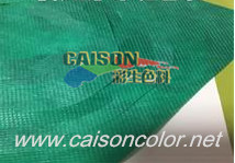 CAISON water based pigment paste for coloring nonwoven case