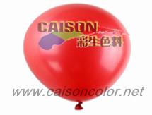 600KGS Latex balloon tinting pigment paste is exported to Southeast Asia