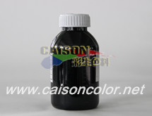 Does Shanghai Caison has the black pigment paste that benzopyrene content no exceeding?