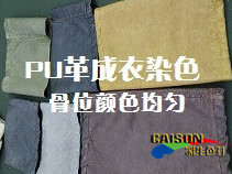 Clothing dyeing pigment paste for gold customer