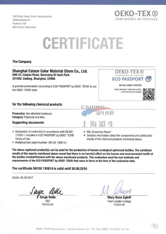 ECO-PASSPORT certificate of CAISON pigment paste-Strength Display ...
