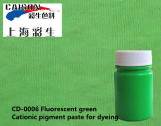 CD-0006 Fluorescent green pigment paste for textile dyeing