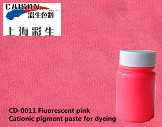 CD-0011 Fluorescent pink pigment paste for textile dyeing