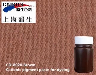 CD-8020 Brown pigment paste for textile dyeing
