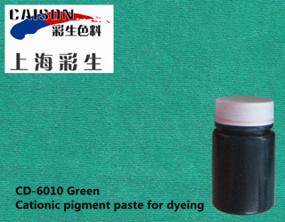 CD-6010 Green pigment paste for textile dyeing