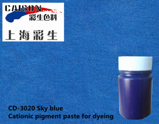 CD-3020 Sky blue pigment paste for textile cationic dyeing