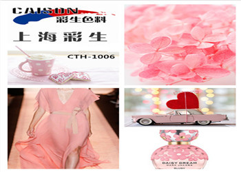 CTH-1006 Red pigment paste for textile printing