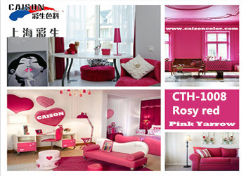 CTH-1008 Rosy red pigment paste for textile printing