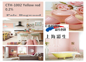 CTH-1002 Yellow red pigment paste for textile printing