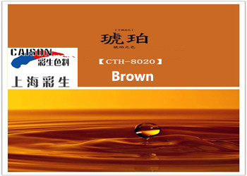 CTH-8020 Brown pigment paste