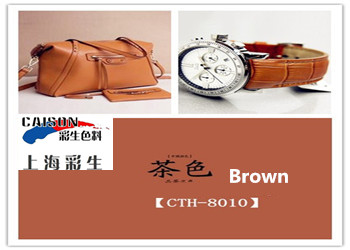 CTH-8010 Red brown pigment paste