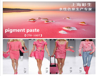 CTH-1007 Pink pigment paste for textile printing