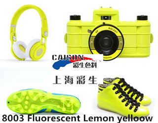 8003 Fluorescent lemon yellow water based pigment paste