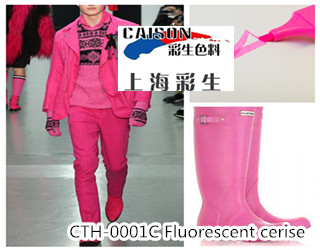 CTH-0001C Fluorescent cerise pigment color paste
