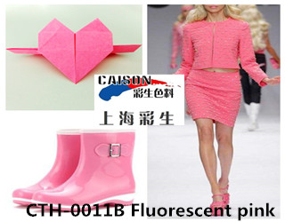 CTH-0011B  Fluorescent pink pigment color paste