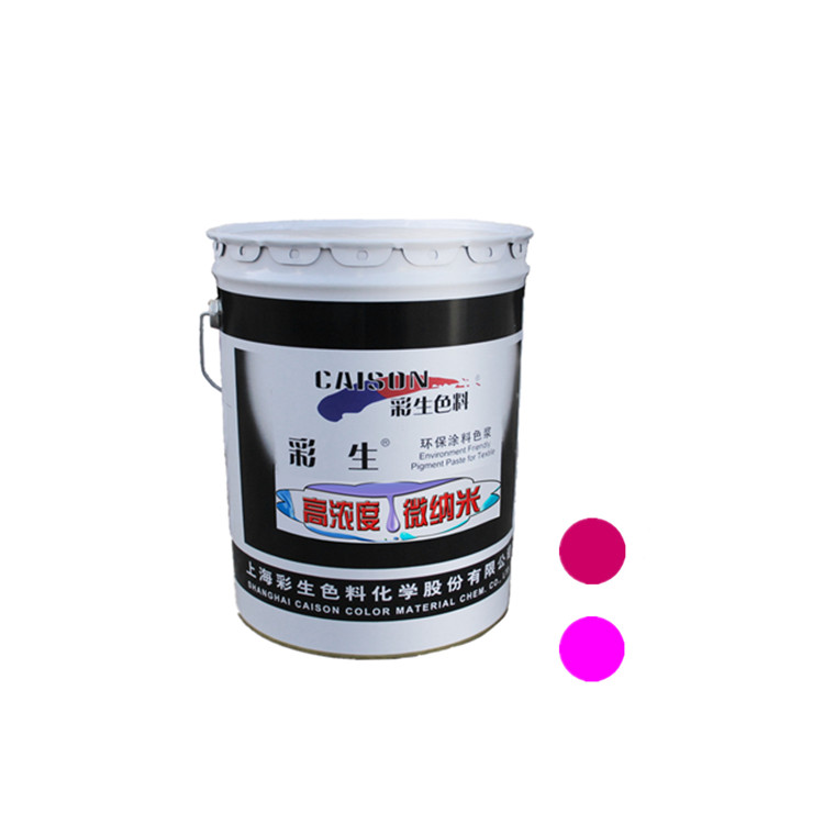 Wall coatings pigment color paste 8918 Rosy Red