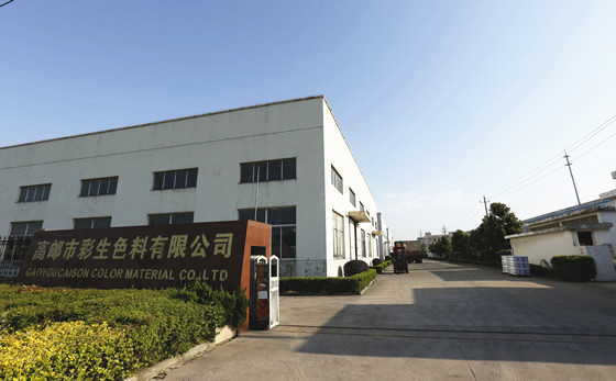 Gaoyou Caison Material Company.jpg