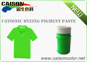 CD-0006 Fluorescent green pigment paste for textile cationic dyeing.jpg