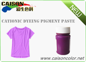 CD-0007 Fluorescent violet pigment paste for textile cationic dyeing.jpg