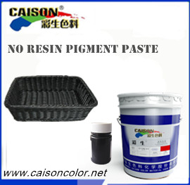 8501 Black water based pigment paste without resin.jpg
