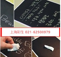 white pigment paste  for whiteboard pen ink.jpg