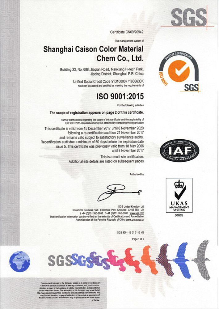 ISO9001-2015 Certificate_shanghai caison color_2.jpg