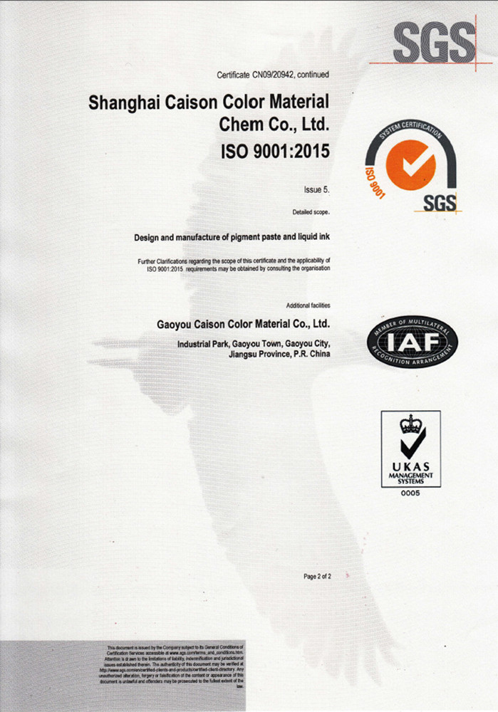 ISO9001-2015 certificate_shanghai caison color_1.jpg